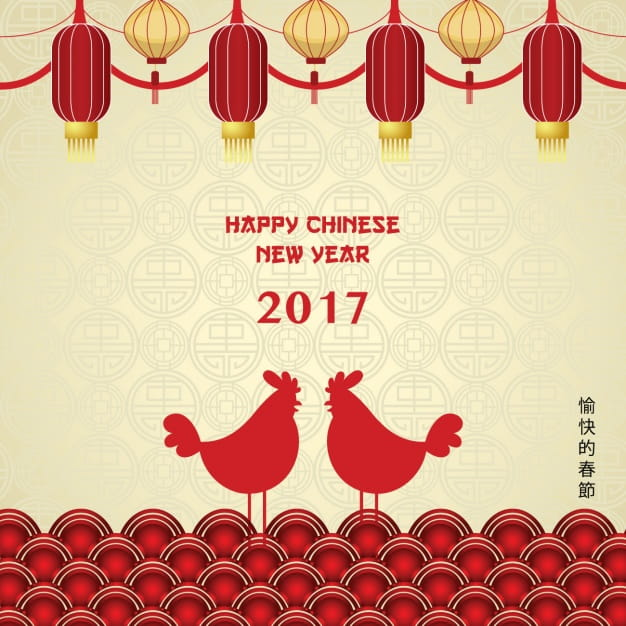 Chinese New Year Background Design 1189 58